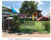 บ้านเดี่ยวหลุดจำนอง ธ.ธนาคารกรุงไทย ปทุมธานี ลำลูกกา ลำลูกกา