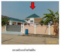 ที่ดินพร้อมสิ่งปลูกสร้างหลุดจำนอง ธ.ธนาคารกรุงไทย ปทุมธานี สามโคก ท้ายเกาะ