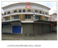 ตึกแถวหลุดจำนอง ธ.ธนาคารกรุงไทย ปทุมธานี ลำลูกกา ลาดสวาย