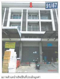 ตึกแถวหลุดจำนอง ธ.ธนาคารกรุงไทย ปทุมธานี คลองหลวง คลองหนึ่ง