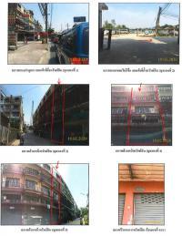 อาคารพาณิชย์หลุดจำนอง ธ.ธนาคารกรุงไทย ปทุมธานี ลำลูกกา บึงคำพร้อย