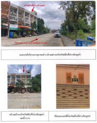 ตึกแถวหลุดจำนอง ธ.ธนาคารกรุงไทย ปทุมธานี ลำลูกกา บึงคำพร้อย