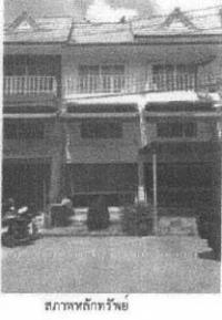 อาคารพาณิชย์หลุดจำนอง ธ.ธนาคารกรุงไทย ปทุมธานี ลาดหลุมแก้ว ระแหง